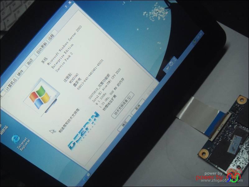 JOGGLER WIN2003简化版 新BIOS SSD